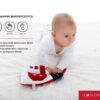 zabawki_sensoryczne2