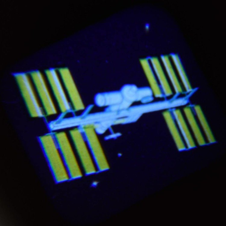 Latarka projektor, Kosmos | Rex London